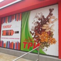 Реклама на магазин от винил - външна реклама Варна