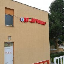 Светещи обемни букви от плексиглас на детска градина - външна реклама Варна