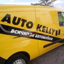 Частично облепяне на лекотоварна кола - транспортна реклама Варна