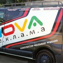 Цялостно облепяне на лекотоварна кола - транспортна реклама Варна - Reklama Varna