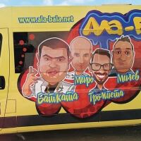 Частично облепяне на лекотоварна кола - транспортна реклама Варна - Reklama Varna