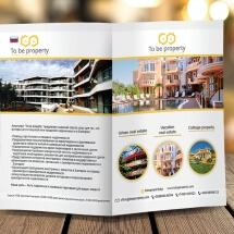 Брокерска Брошура - цифров печат Варна - Reklama Varna