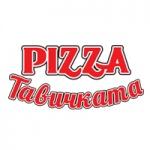Pizza_Tavichkata