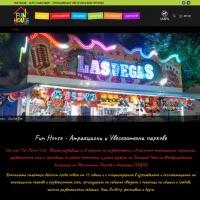 Уебсайт за лунапаркове и атракциони
